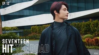 EP. 12 어두운 밤길을 걸을 때 SEVENTEEN HIT THE ROAD