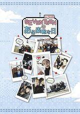 Seventeen's One Fine Day in Japan