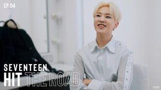 EP. 04 이 길의 끝에 SEVENTEEN HIT THE ROAD