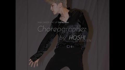 "Deaser ""NEW Choreographer by HOSHI"" (메댄즈 호시)"