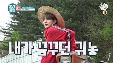 SVT클럽 8화 예고 웰컴 투 세븐틴's 케렌시아