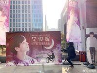 Jun Weibo Update 181209