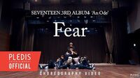 Choreography Video SEVENTEEN(세븐틴) - 독 Fear
