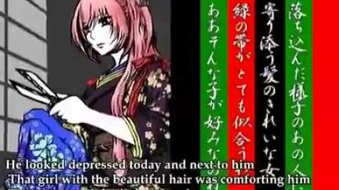 【Megurine Luka】The Tailor Shop on Enbizaka ~English Subbed~ 【Vocaloid Oriental Story】