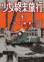 Shoujo Shuumatsu Ryokou Volume 4