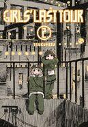Volume 2 Cover (English)