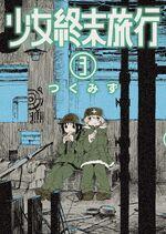 Shoujo Shuumatsu Ryokou Volume 3