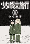 Shoujo Shuumatsu Ryokou Volume 6