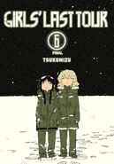 Volume 6 Cover (English)