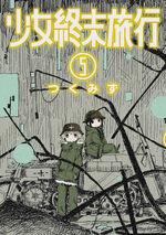 Shoujo Shuumatsu Ryokou Volume 5