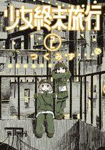 Shoujo Shuumatsu Ryokou Volume 2