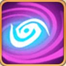 Haro-skill3