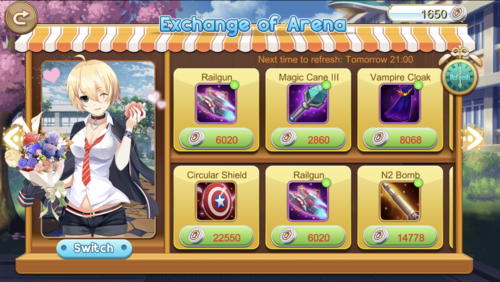Exchange of Arena