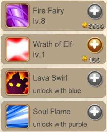 File:Lavia-skills.png