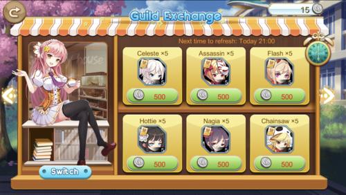 Guild-exchange