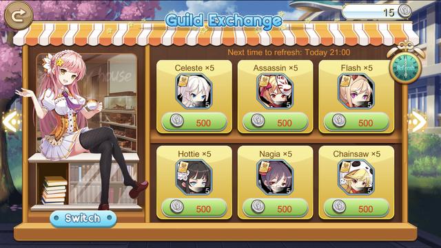 File:Guild-exchange.png