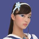 MP Rin