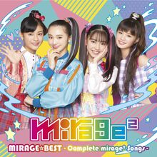 Mirage2albumRE
