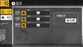 System soundoptions.jpg