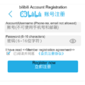 Account reg popup.png