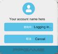 Digisky loginpopup3 new.png