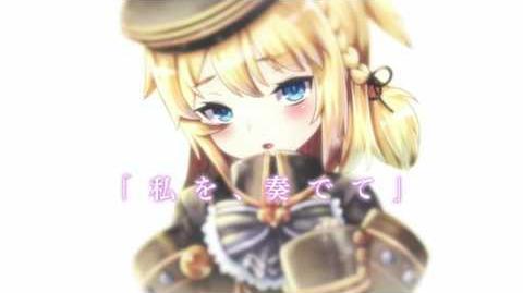 ガールズシンフォニー~少女交響詩~ プロモーションビデオ ver.1.0