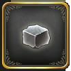 100000 iron fragment
