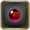 File:110000 red orb lv1.png