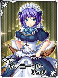 Card 100139