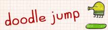 Wiki-wordmark-doodle