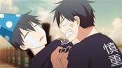 The careful Ritsuka & The Virgin Ritsuka (2)