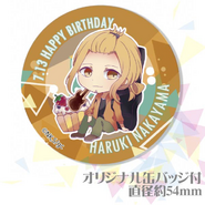 Birthday event badge Haruki