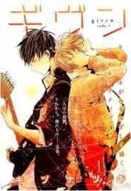 Manga Cover 02