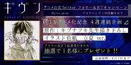 Kidzunatsuki illustration 2