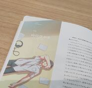 GIven Volume 2 Booklet Ritsuka