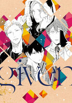 Given Volume 4 Cover