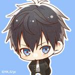 Given Major Debut Commemoration, SD Character Ban & Icon Present (Ritsuka)