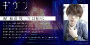 Akihiko VA notes