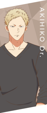 Character akihiko on