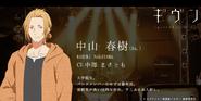 Haruki voice introduction
