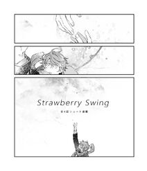 Strawberry Swing Cover