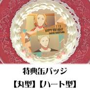 Birthday event Haruki with Akihiko