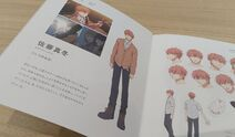 Given Volume 2 Booklet Mafuyu