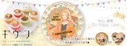 Birthday event Haruki