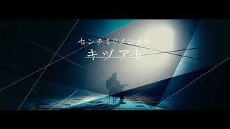 Kizuato - Videoclip