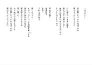 Kiato official lyrics