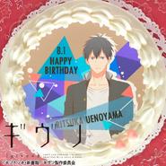 Birthday cake event Ritsuka