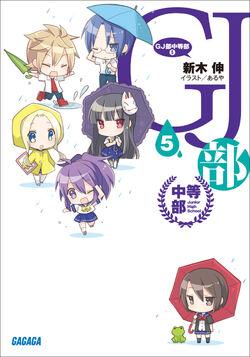 Novel junior 5