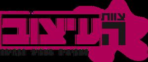 לוגו לצוות עיצוב