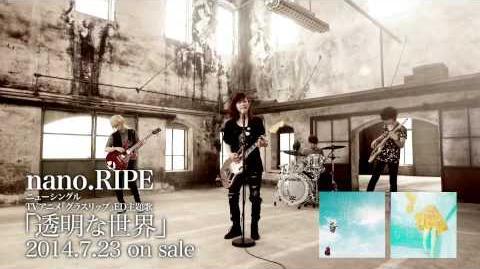 Nano.RIPE「透明な世界」short ver